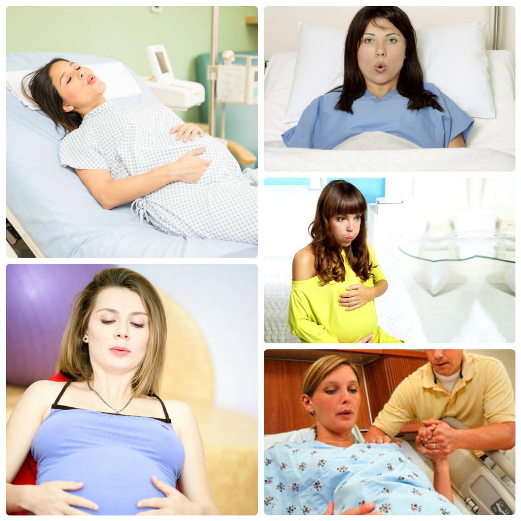 Как дышать во время родов