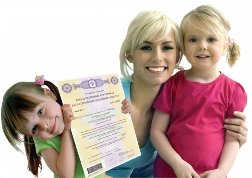 Поддержка родителям и детям