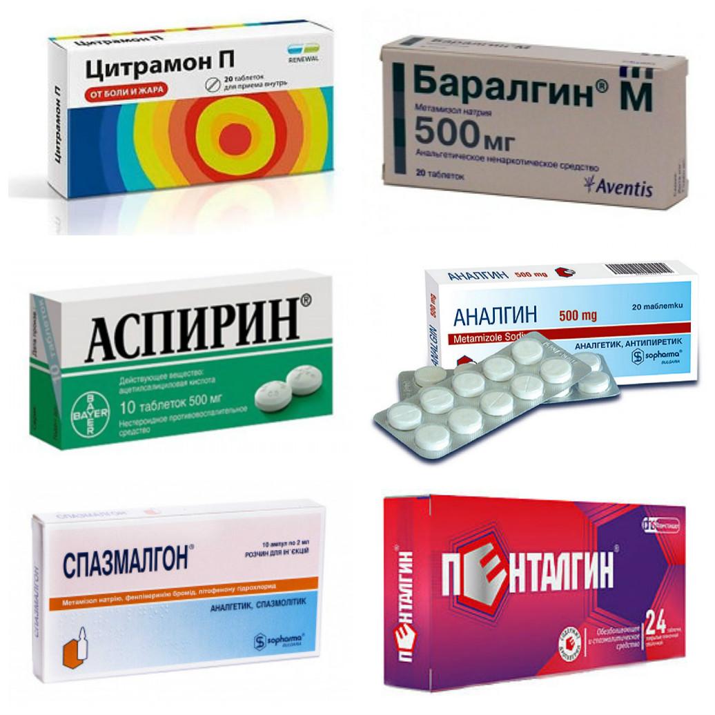 Какие препараты не стоит употреблять