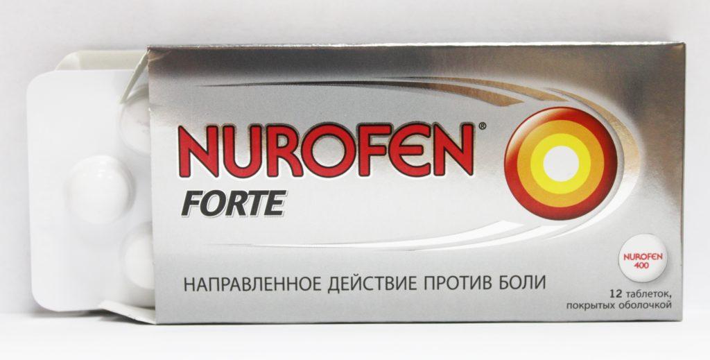 Можно ли при лактации детский нурофен