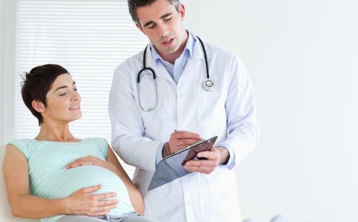 госпитализация при беременности